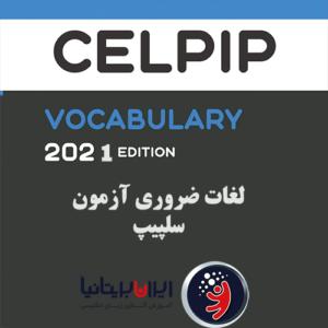 لغات ضروری آزمون سلپیپ در منابع سلپیپ 2021