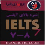 IELTS–7-AND-8-AND-9