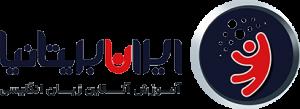 لوگو اختصاصی مرکز ایران بریتانیا