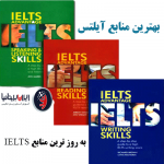 IELTS-REFRENCE