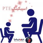 SPEAKING-PTE