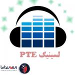 leastening-PTE
