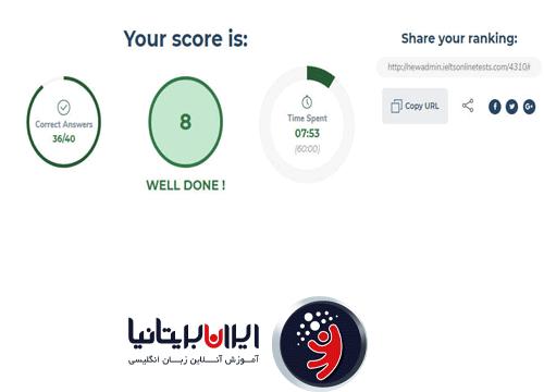 آزمون آزمایشی آنلاین آیلتس در ایران بریتانیا