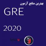 gre-test