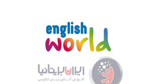 English-World IRANBRITISH